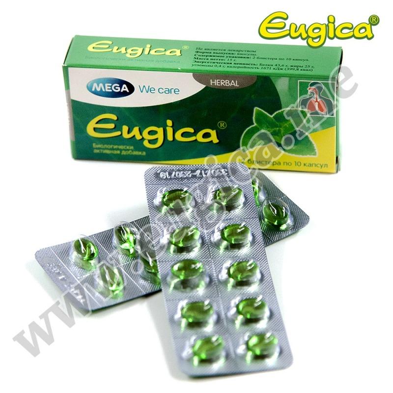 Капсулы Eugica  с натуральными маслами для горла детям и взрослым, 20 штук в упаковке
